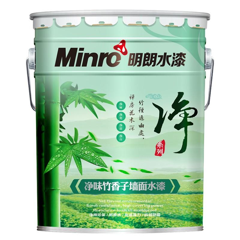 净味竹香子墙面水漆