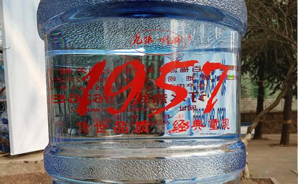 崂山矿泉水配送公司告诉您常喝崂山矿泉水的好处!