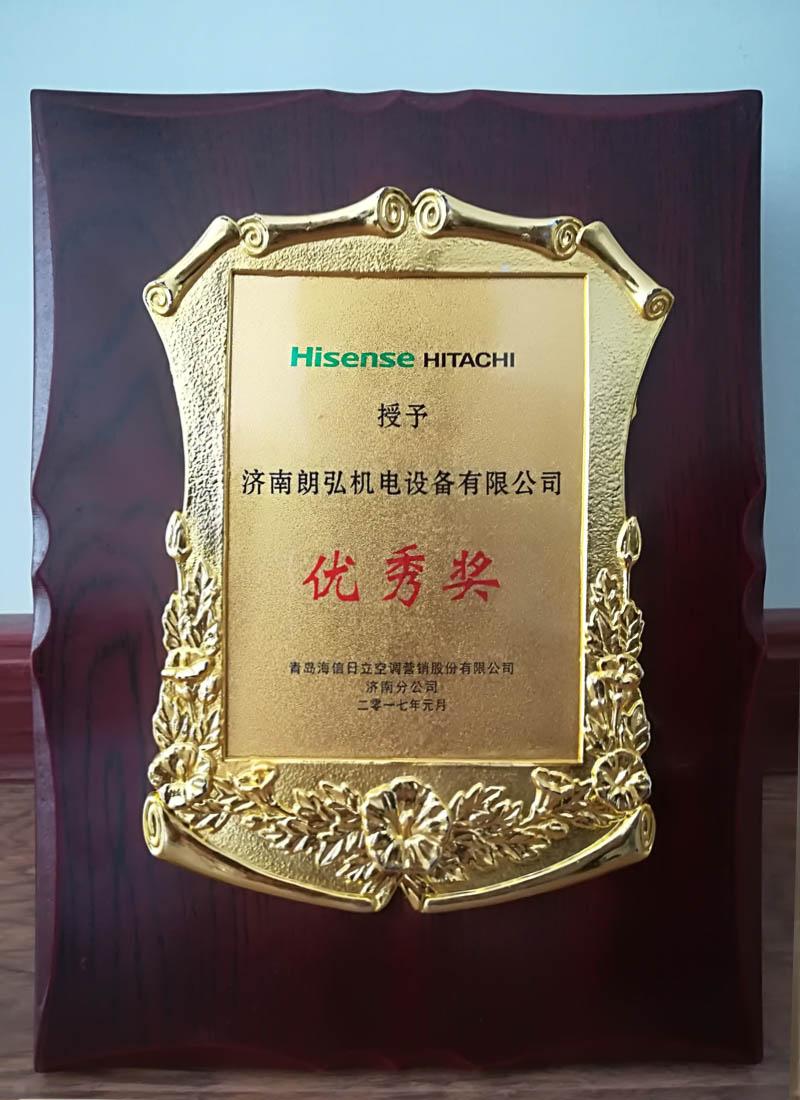 莱芜中央空调荣誉资质