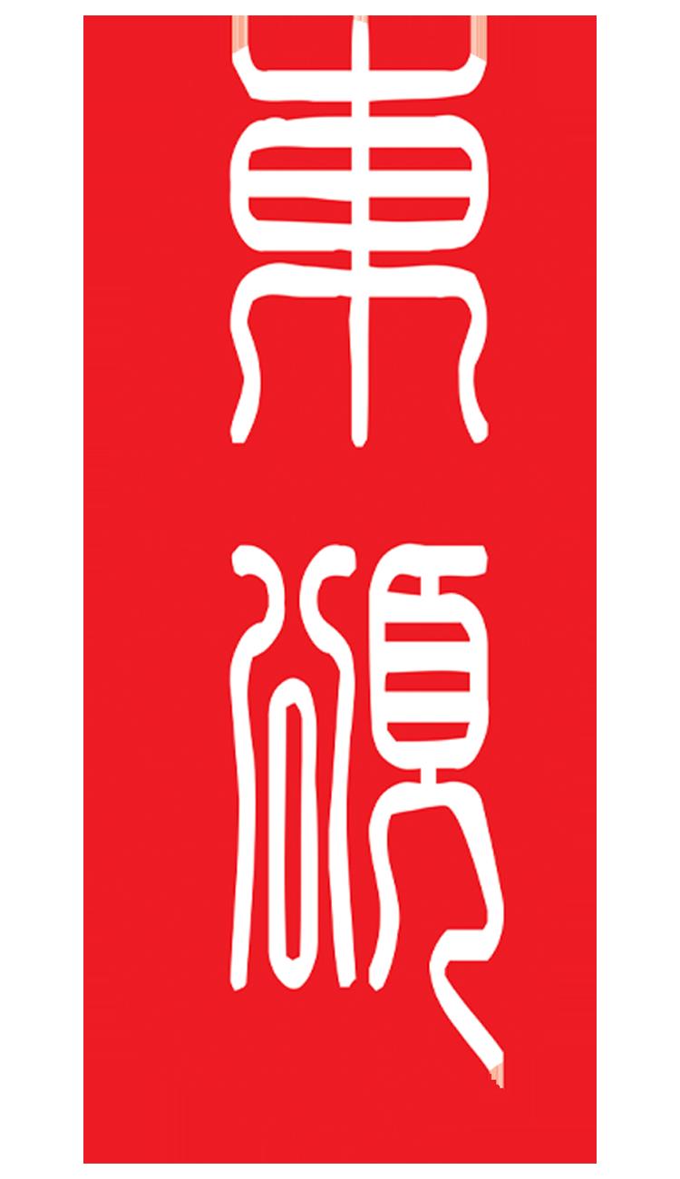 東頌新中式家具|山東博奧家居有限公司|博奧家居官方網站