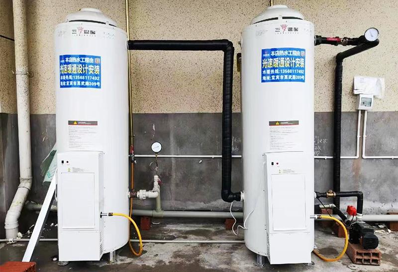 燃气热水工程