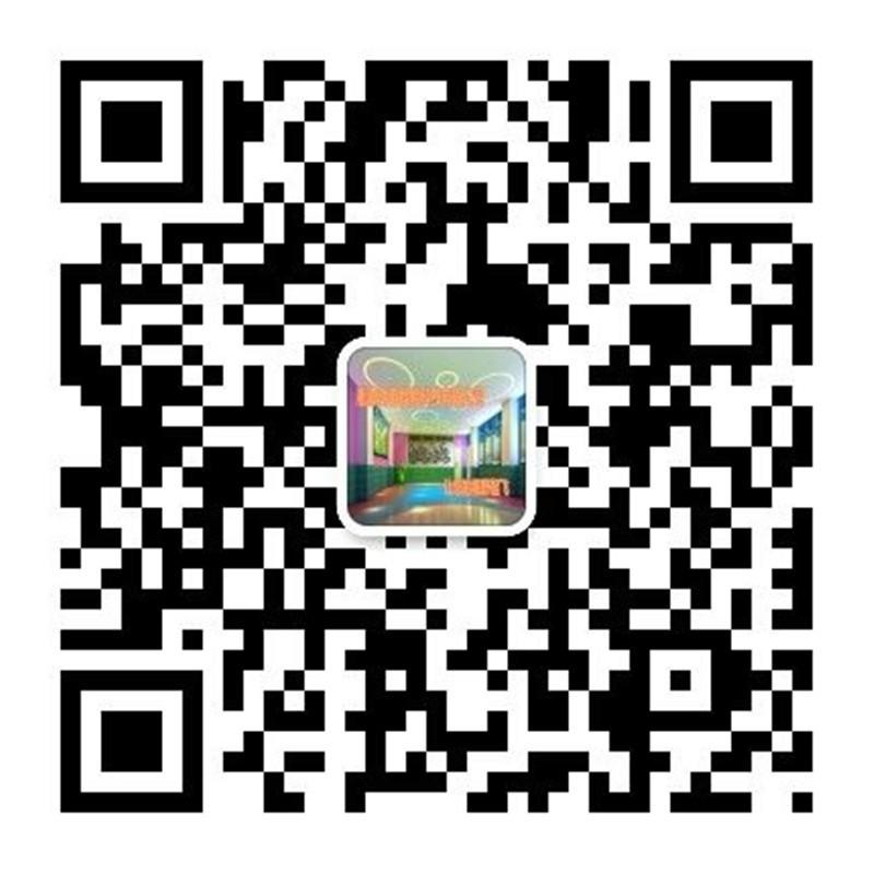 湘潭幼苗智能科技有限公司私人订制的公众号上线
