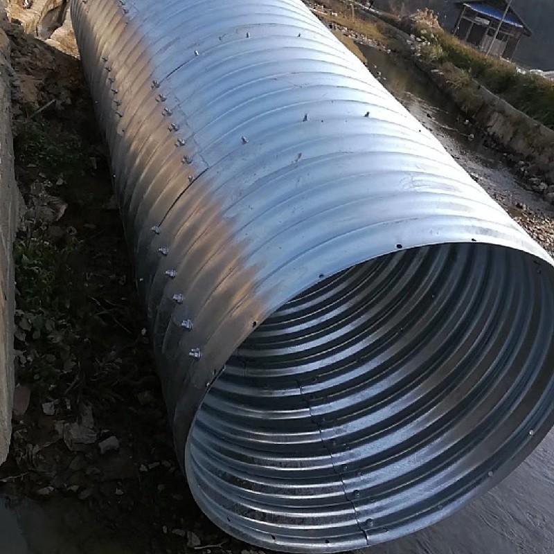 金属波纹涵管