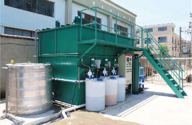 工業廢水治理