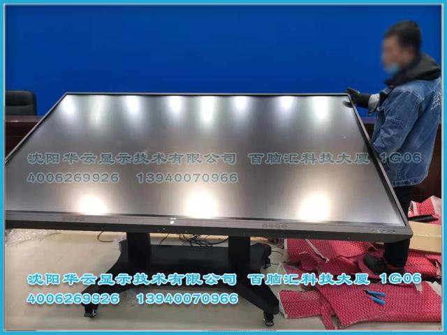沈阳体育学院会议一体机项目安装完成 -98寸会议一体机配电动升降支架