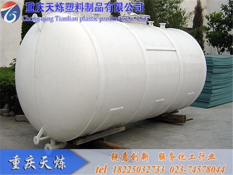 聚丙烯卧式防腐储罐