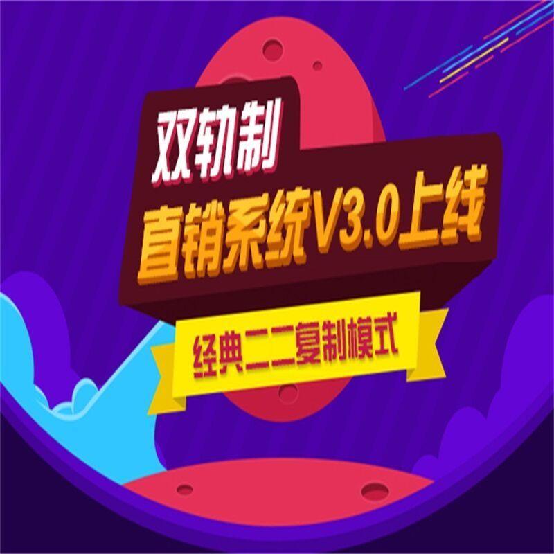 忻州专业承接系统平台开发诚信服务