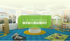 为什么扬州网站建设网站实时性要求高?