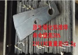 饲料粉碎机-轴承、锤片、筛片 (粉碎机配件系列)