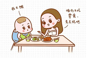 宝妈学会这几招宝宝吃饭变主动了!