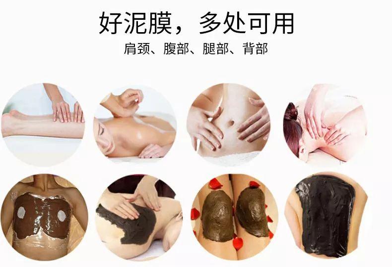 经缔泥膜系列产品
