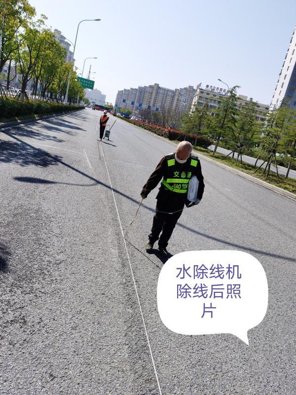 水除线机道路标线清除、划线