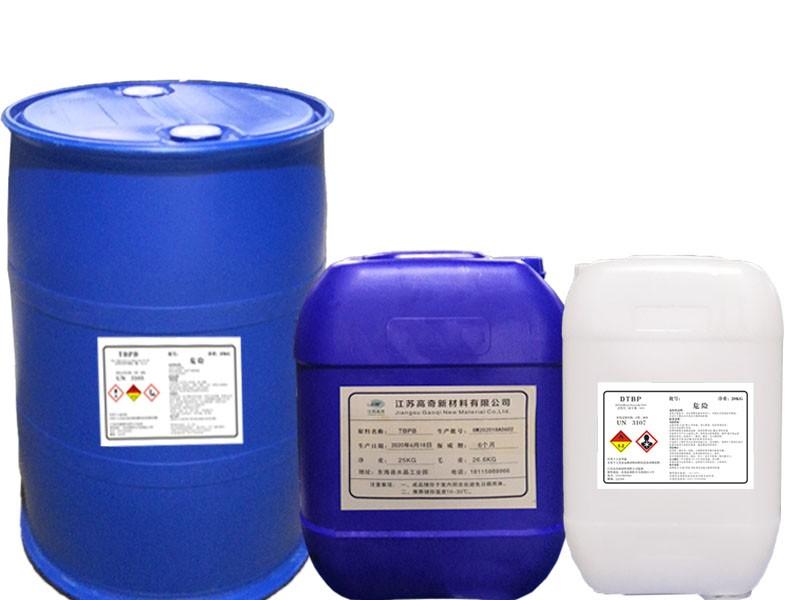 有机化学过氧化物三步溶解聚丙稀
