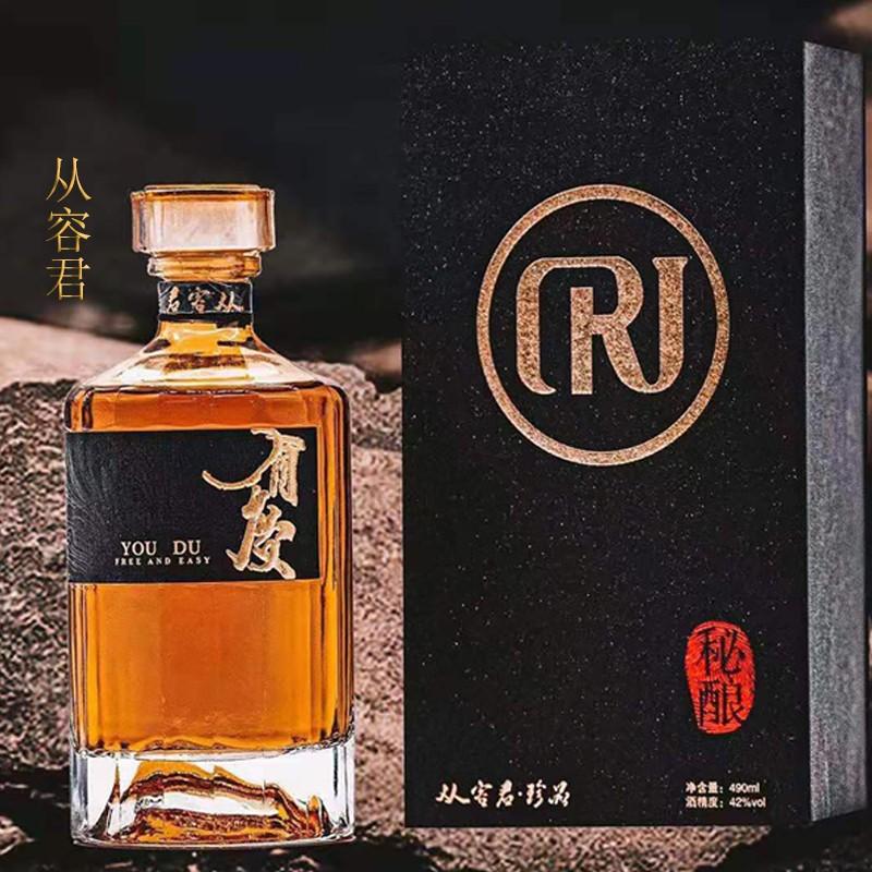 苁蓉酒(有度)