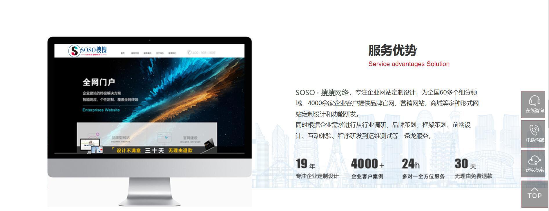 近几年,内蒙古网站建设的风格有变化吗?