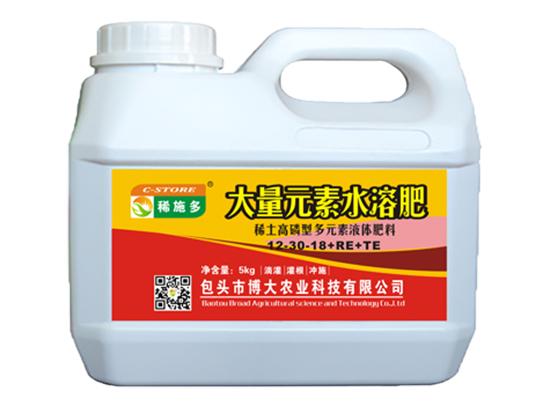 稀土冲施肥--高磷型多元素稀土冲施肥