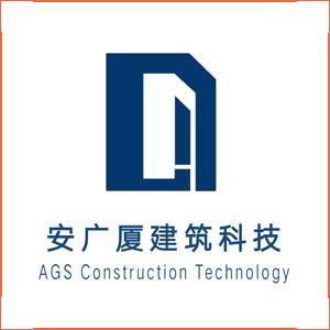 安广厦科技有限公司