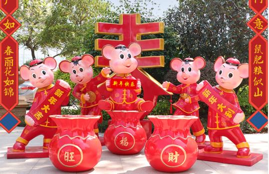 南昌新视野广告公司2020鼠年生肖美陈广告设计