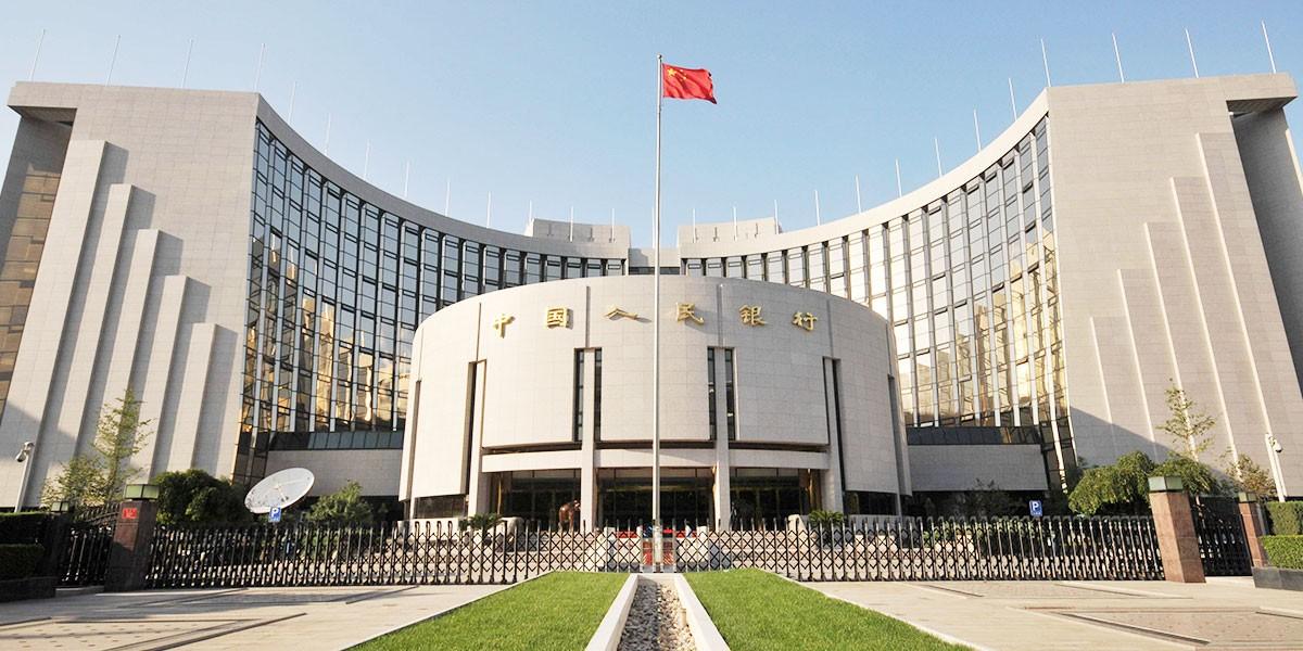 客户见证—中国人民银行