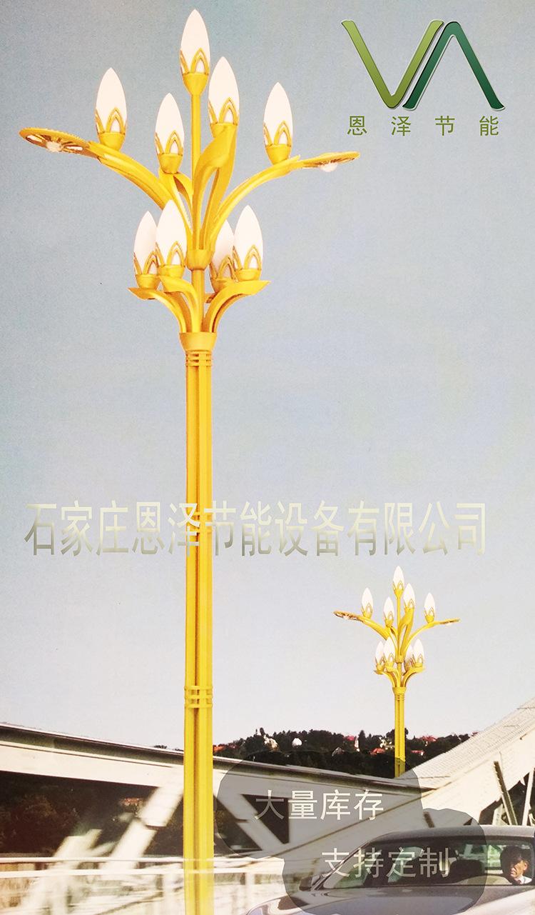 景观灯玉兰LED