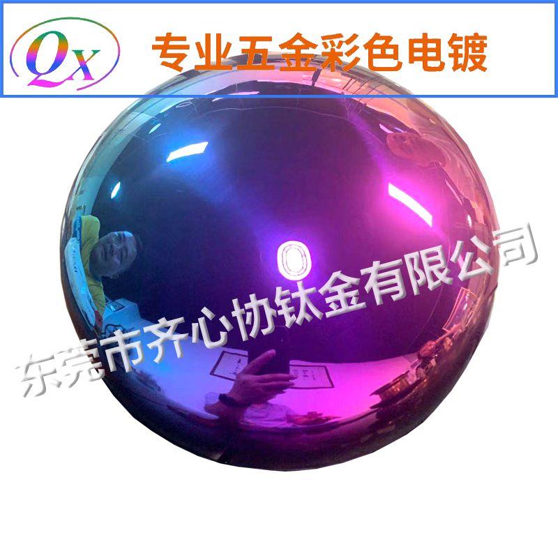 广东彩色电镀厂——表面处理