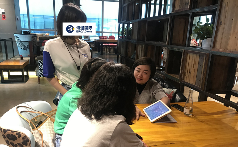 博通国际携手腾讯主办海外房产投资主题沙龙