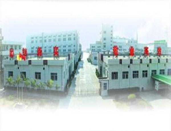 錦興(福建)化纖紡織實業有限公司電力電纜、控制電纜