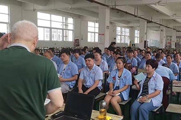 芜湖企业培训