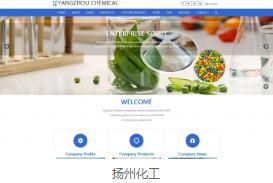 在不同的环境下颜色对于网站建设有什么不同?