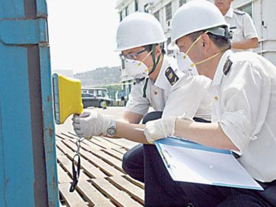福建地区的放射检测公司首先选择中凯检测