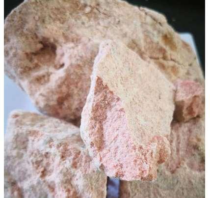 简要介绍下什么是蒙脱石