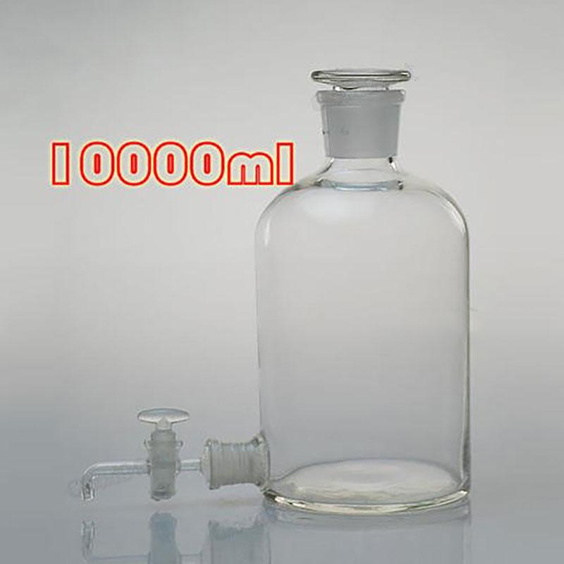 下口瓶-放水瓶