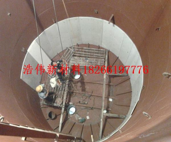 解决煤粉仓堵仓的问题推荐您用超高分子量聚乙烯衬板