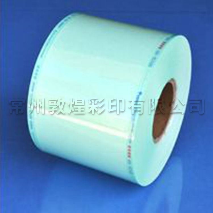 Sterilized roll bag