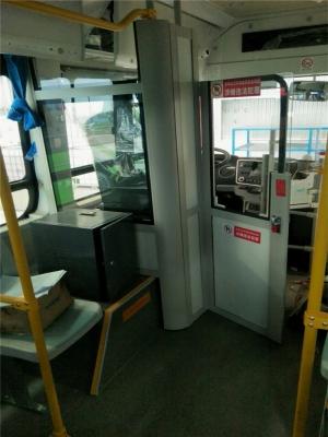 陕西洛南公交车司机全包围加装