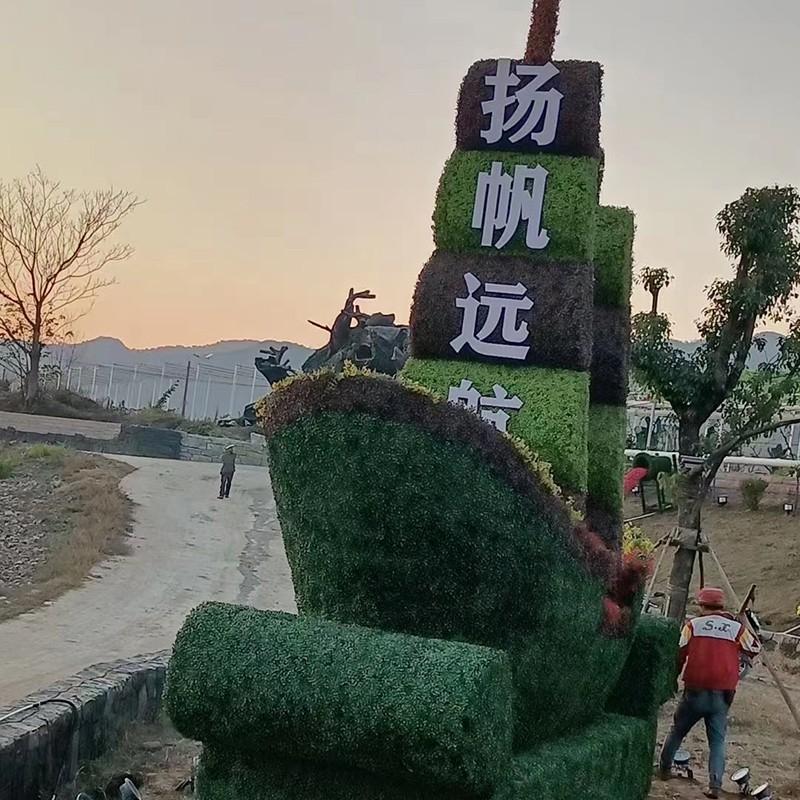 园林雕塑在景观设计中有怎样的类型和作用