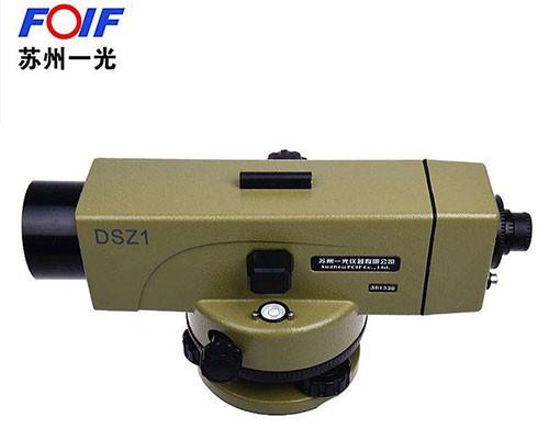 苏州一光DSZ1水准仪
