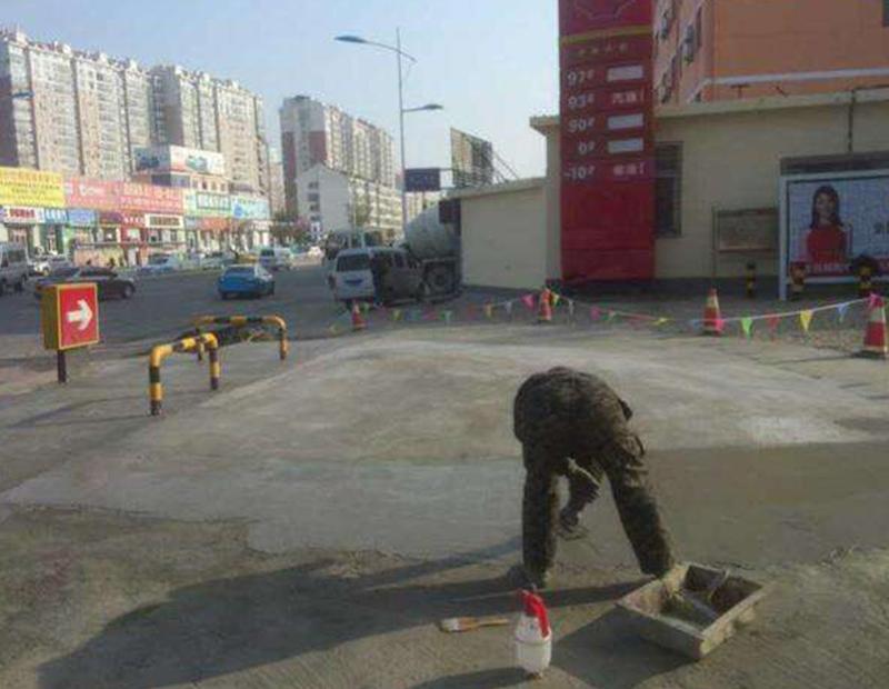 安徽加油站路面坑洞修补