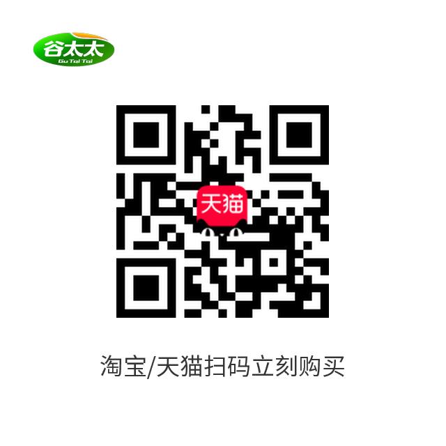 山西精品醇香系列5L(特制)桶装米糠油