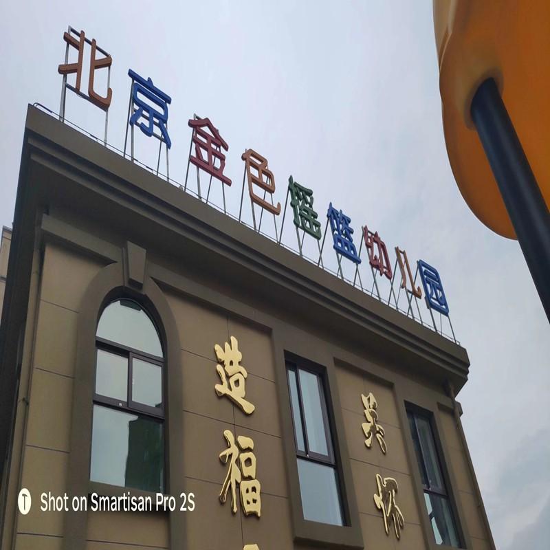 湘潭幼苗智能科技有限公司是您值得信赖的互联网公司