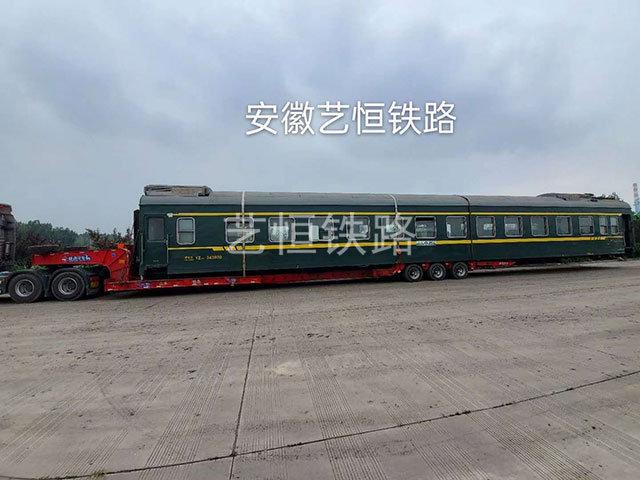 25型退役绿皮火车厢