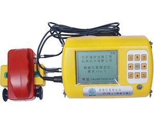 混凝土钢筋检测仪(保护层厚度)