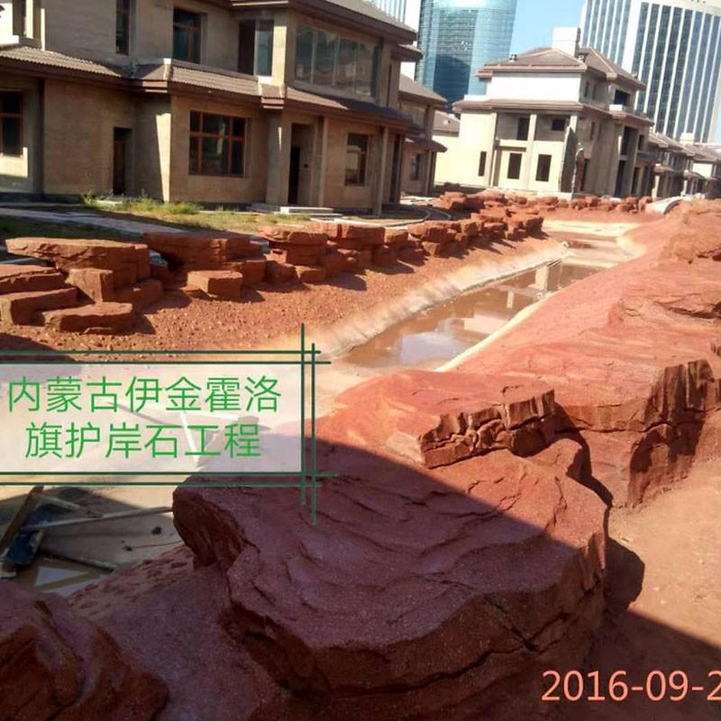 护岸石工程