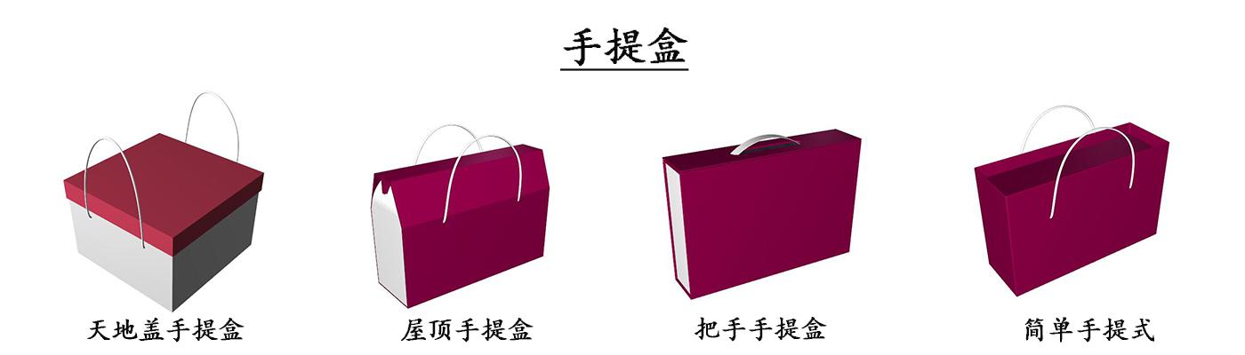 福州包装设计印刷盒型展示