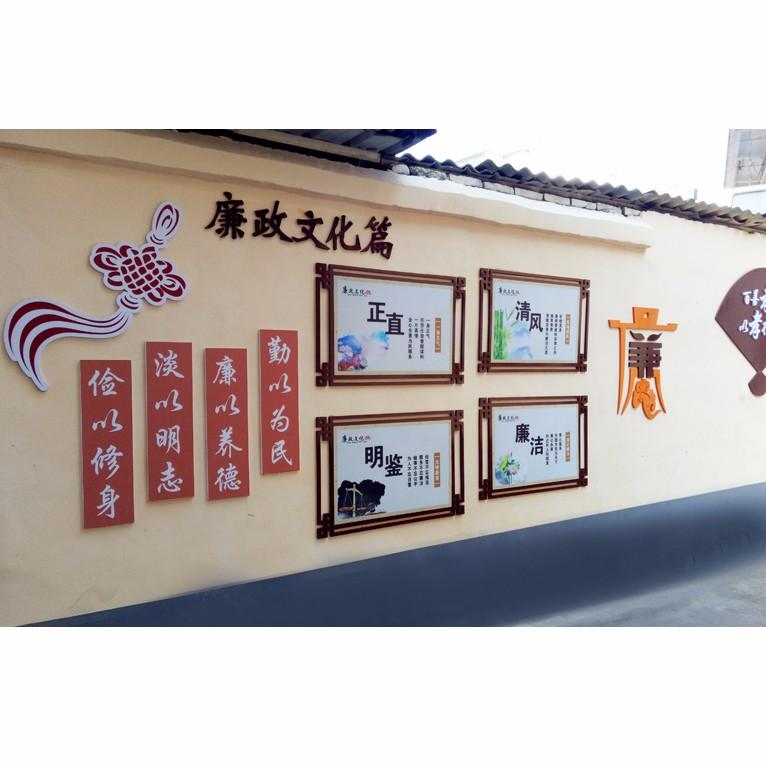 社区文化墙设计