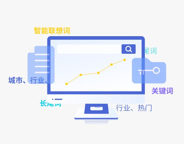 连云港网络公司