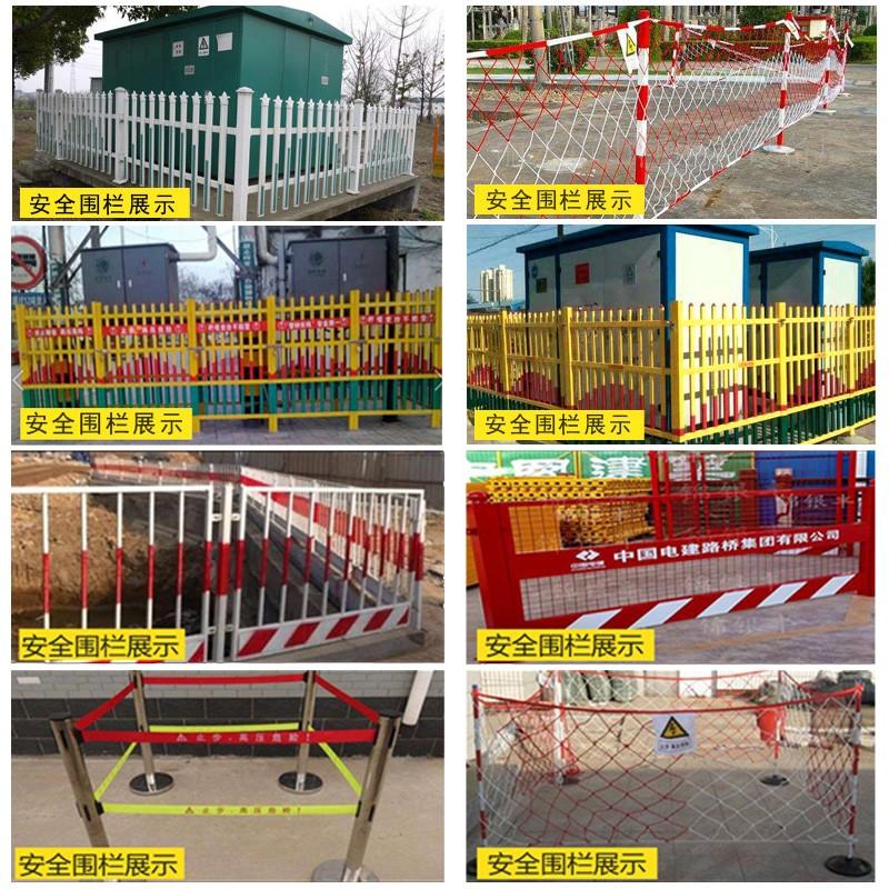 床头式安全围栏