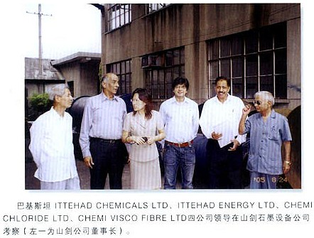 Industry recognition of YKSL graphite synthesis furnace products
