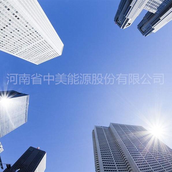 """中美能源问答 —— 什么是""""公司"""",什么是""""企业""""?"""