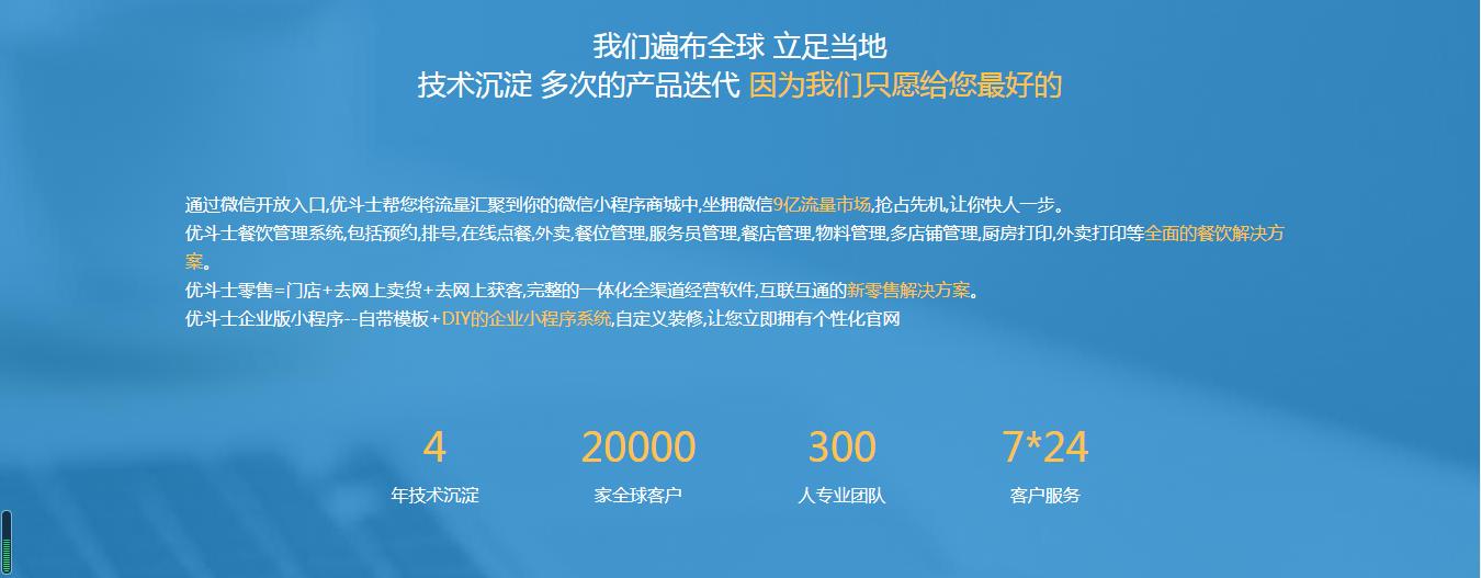 连云港网络公司小程序